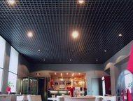 Грильято подвесные потолки алюминиевые Продукт в наличии на складе!   Грильято -