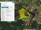 Скачать изображение  Земельный участок 48,9293 га в деревне Панютино Калязинского района Тверской области 70494917 в Калязине