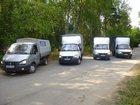 Скачать бесплатно изображение  Михалыч поможет Грузоперевозки, 32459924 в Калуге
