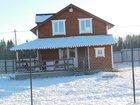 Свежее фотографию Загородные дома дома в калужской области недорого в деревне 34128125 в Калуге