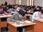 Скачать бесплатно foto  Экзамен по русскому языку для иностранцев 34531301 в Калуге