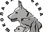 Смотреть foto Услуги для животных Дрессировка собак в Калуге Школа Васильева 34787400 в Калуге