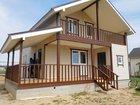 Новое фото  Купить дом дачу по калужскому и киевскому шоссе 35243679 в Калуге