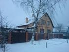 Фото в Недвижимость Продажа домов Прямая продажа от собственника!   Продается в Малоярославце 7300000