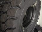 Изображение в Авто Шины 18*7-8 16PR TT C601 Шинокомплект HUITON в Калуге 4400