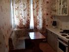 Сдается 1 комнатная квартира по улице Циолковского дом 62 в