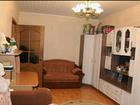 Продается 2х комнатная квартира по ул. Кубяка. Панельный дом