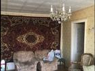 Продается 4х комнатная квартира по ул.Ленина, магазин Дружба