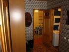 Продается 2х комнатная квартира ул. Кирова. Квартира в отлич