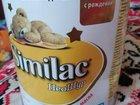 Смесь Similac для маловесных и недоношенных детей