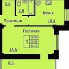1-комн, квартира с 8-метровой лоджией (новостройка)