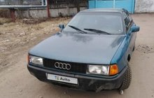 Audi 80 1.8МТ, 1987, 250000км