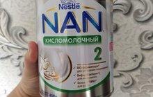 NAN 2 кисломолочный