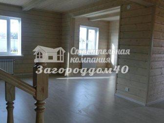 Смотреть изображение Продажа домов Куплю дом по Симферопольскому шоссе 30859437 в Москве