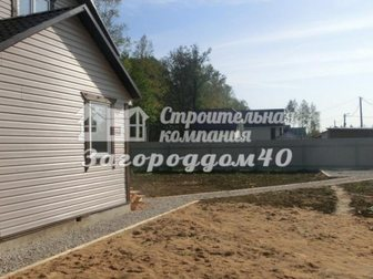 Новое foto Продажа домов Продажа дома Киевское шоссе, Киевское направление 30892977 в Москве