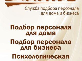 Новое фото  Услуги няни 32529874 в Калуге