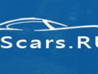 Просмотреть фотографию Аварийные авто EScars срочный выкуп автмобилей в калуге 33360516 в Калуге