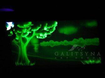 Уникальное фото Организация праздников Рисунки светом в Калуге 34637051 в Калуге