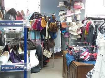 Просмотреть foto  Продам коммерческое помещение, 50, 3 кв, м, , по адресу Тульская 13 Б 69766913 в Калуге