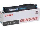 Уникальное фотографию Принтеры, картриджи Тонер-картридж Canon C-EXV8 / GPR-11 синий 33764048 в Каменск-Уральске