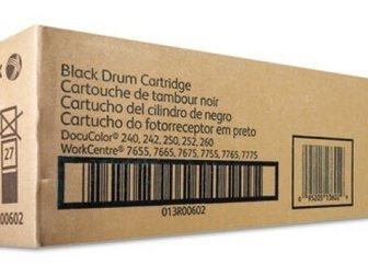 Увидеть изображение Принтеры, картриджи Копи-картридж Black Xerox DC 240/242/250/252/260 33763126 в Каменск-Уральске