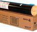 Фото в Компьютеры Принтеры, картриджи Оригинальный синий (cyan) тонер для цифровой в Каменск-Уральске 4700