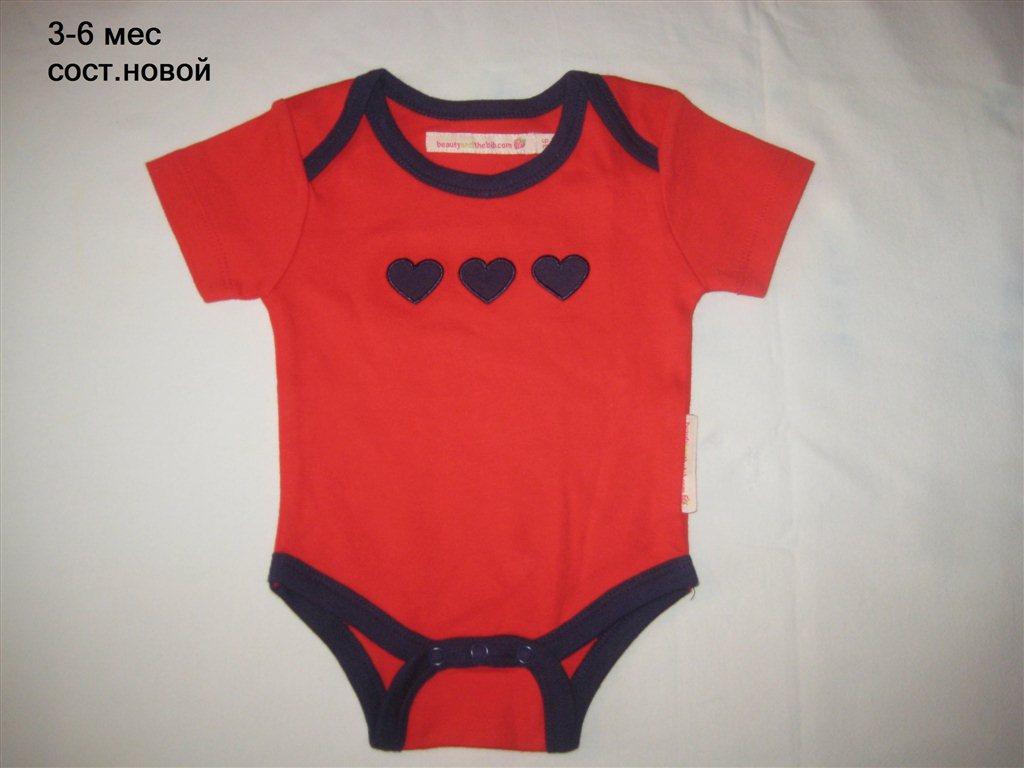 Авито Одежда Для Детей