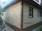 Свежее изображение  Сайдинг Цокольный (Под Камень,Кирпич)-Сноу Берд,Файн Бир,Альта Профиль, 37702163 в Мирном