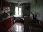 Новое фотографию Продажа домов Продам дом 39258534 в Каргате