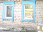 Скачать бесплатно фотографию  продам дом 39211882 в Карталы