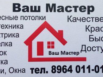 Свежее foto  Ремонт-Строительство 33916583 в Каспийске