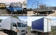 Продажа новых эвакуаторов ГАЗ, переоборудование