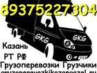 Изображение в   Популярность грузоперевозок растет день ото в Казани 0