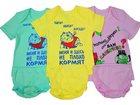 Новое фотографию Детская одежда Детская одежда оптом от российского производителя 32641235 в Астрахани