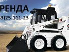 Новое изображение  Аренда мини-погрузчика 33048027 в Казани