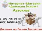 Свежее изображение  Автоклав с электронным блоком управления 33227210 в Казани