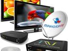 Изображение в   Комплекты Триколор ТВ MPEG2, способные принимать в Казани 3000
