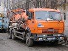 Фотография в Авто Спецтехника От: 1100 за час  Объём цистерны 4. 0 м³ в Казани 1100