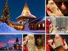 Скачать изображение Горящие туры и путевки Рождество в гостях у Санта Клауса в Лапландии! 33925656 в Казани