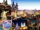 Смотреть изображение Горящие туры и путевки Туры в Чехию из Казани! Без доплат за авиаперелет! 34027131 в Казани