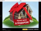 Просмотреть фотографию  Строительство и партнёрство 38388128 в Казани