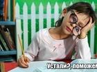 Скачать бесплатно фотографию Курсовые, дипломные работы Дипломные и курсовые работы от преподавателей 38407222 в Казани