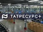 Фотография в   ТатРесурс+ предлагает: грузчиков, разнорабочих в Казани 250