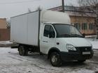 Смотреть foto  Грузоперевозки город и межгород 38634228 в Казани