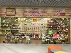 Скачать бесплатно foto Детские магазины Франшиза Ларец чудес 38790787 в Казани