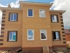 Скачать бесплатно foto Дома Высокая гора, блокированный жилой дом 110 кв, м, , отрадная 39970086 в Казани