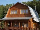 Свежее изображение Коммерческая недвижимость продаю новую дачу 50 кв м на участке 5 сот 40272452 в Казани