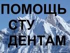 Скачать фото  Решение задач по математике физике статистике 43680527 в Казани