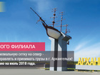 Просмотреть фотографию Транспортные грузоперевозки Доставка сборных грузов по России, от 1 кг 67795828 в Казани