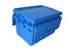Свежее фото Посуда Аренда пластиковых ящиков для переезда в Казани 70260661 в Казани